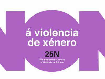 Participamos en la «VII Andaina contra a VIOLENCIA de XÉNERO»